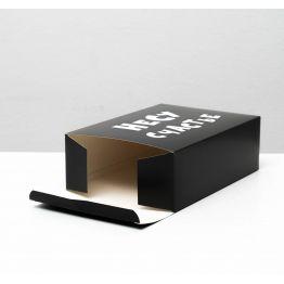 Коробка складная Несу счастье, 16 × 23 × 7,5 см