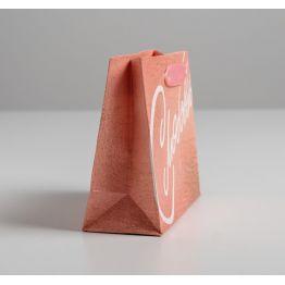 Пакет ламинированный горизонтальный С Любовью, S 15 × 12 × 5,5 см   4725156