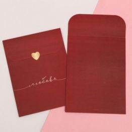 Пакетик подарочный Любовь , 13 х 16,9 см