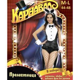 Карнавальный костюм для взрослых Прелестница (манжеты, ободок, рубашка-фартук без рукавов, р. M-L 44